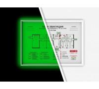 Светящаяся в темноте фотобумага-пленка A3, для печати на струйном принтере матовая, 1 лист