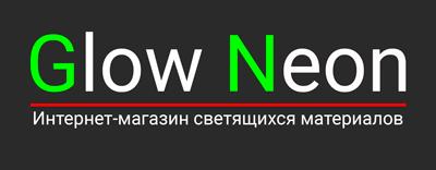 Интернет-магазин Glow-Neon